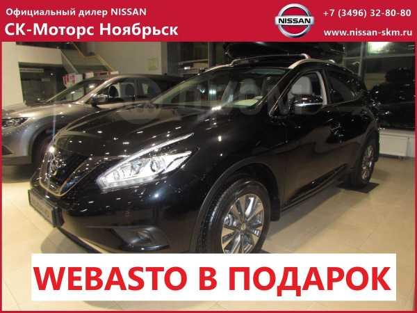Nissan Murano, 2018 год, 2 520 000 руб.