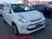 Иркутск Daihatsu Boon 2015