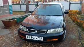 Славгород Domani 1999