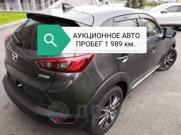 Mazda CX-3, 2017 год, 1 290 000 руб.