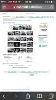 Subaru Forester, 2013 год, 1 285 000 руб.