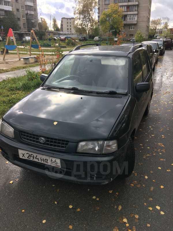 Mazda Demio, 1998 год, 117 000 руб.