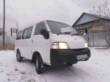 Якутск Vanette 2003
