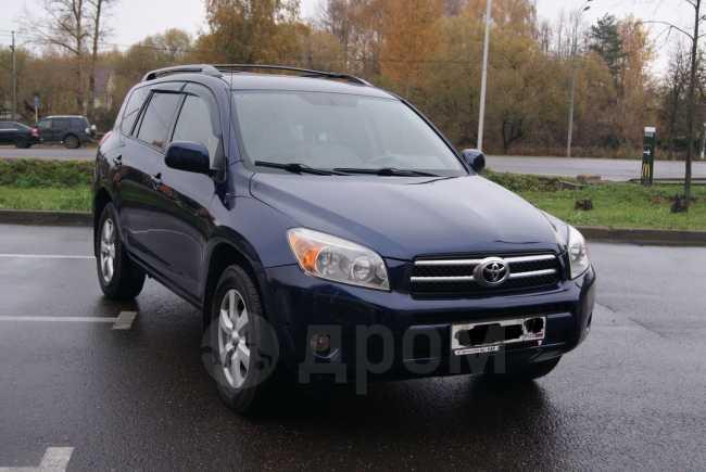 Toyota RAV4, 2006 год, 619 000 руб.