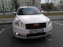 Челябинск Emgrand X7 2014