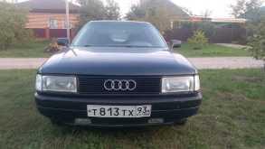 Краснодар 90 1989