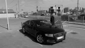 Краснодар A5 2008