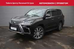 Москва Lexus LX450 2015