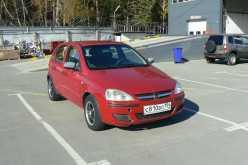 Новосибирск Corsa 2004