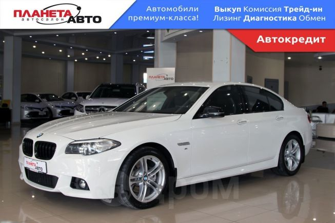 BMW 5-Series, 2016 год, 2 080 000 руб.