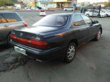 Владивосток Vista 1992