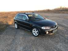 Райчихинск Familia S-Wagon