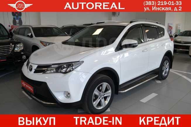 Toyota RAV4, 2015 год, 1 420 000 руб.