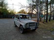 Ивановка 3151 2003