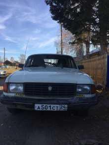 Енисейск 31029 Волга 1997