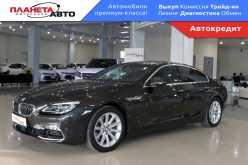 Новосибирск BMW 6-Series 2015
