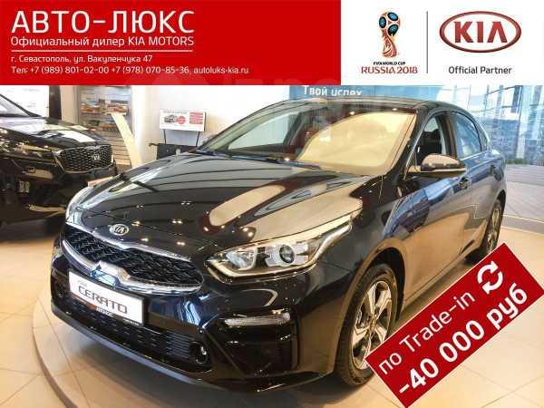 Kia Cerato, 2018 год, 1 209 900 руб.
