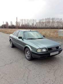 Тальменка 80 1993