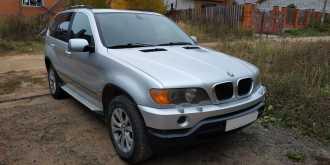 Казань BMW X5 2002