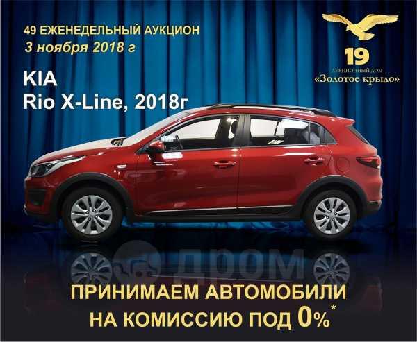 Kia Rio X-Line, 2018 год, 771 750 руб.