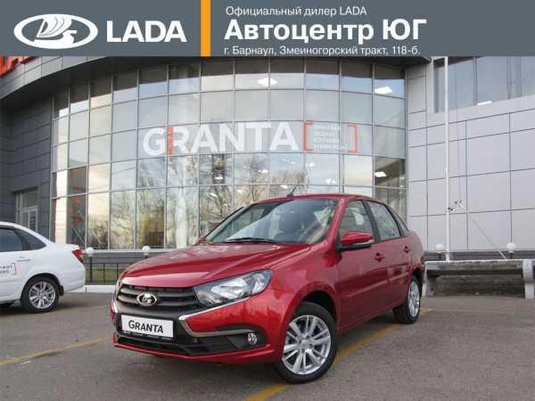 Лада Гранта, 2018 год, 553 800 руб.