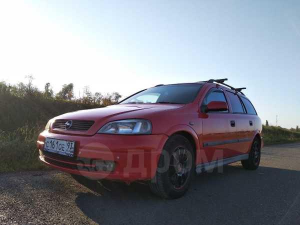 Opel Astra, 2000 год, 120 000 руб.