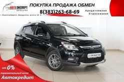 Новосибирск X50 2015