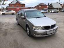 Новосибирск Toyota Vista 2000