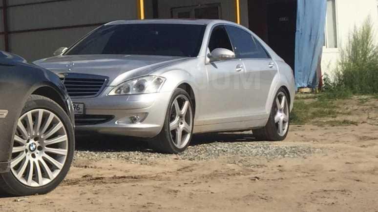 Mercedes-Benz S-Class, 2006 год, 1 050 000 руб.