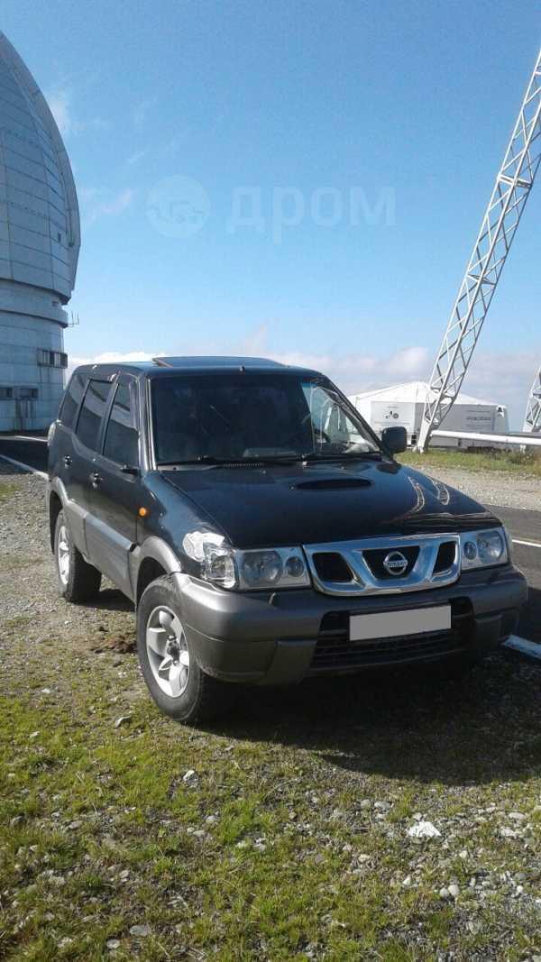 Nissan Terrano II, 2003 год, 350 000 руб.