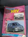 Daihatsu YRV, 2003 год, 245 000 руб.
