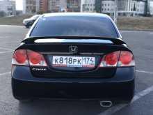 Магнитогорск Civic 2006