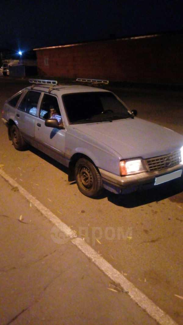 Opel Ascona, 1986 год, 33 000 руб.
