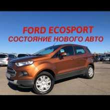 Иркутск EcoSport 2016