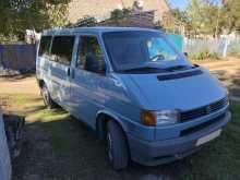 Гулькевичи Transporter 1998