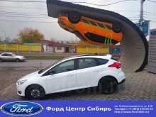 Новосибирск Ford Focus 2018