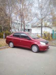 Кемерово Echo 2003