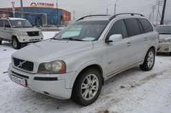 Якутск XC90 2004
