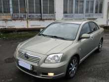 Усть-Катав Avensis 2004