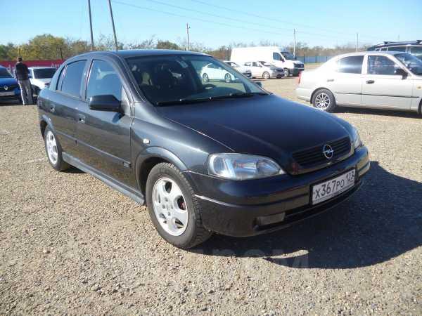 Opel Astra, 2000 год, 190 000 руб.