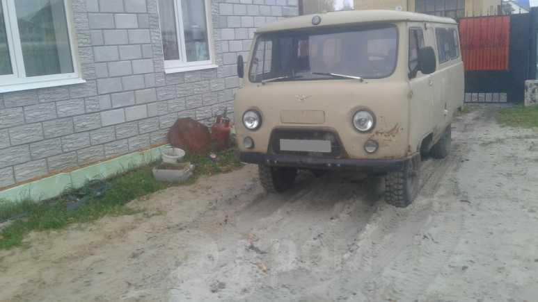 УАЗ Буханка, 1995 год, 100 000 руб.