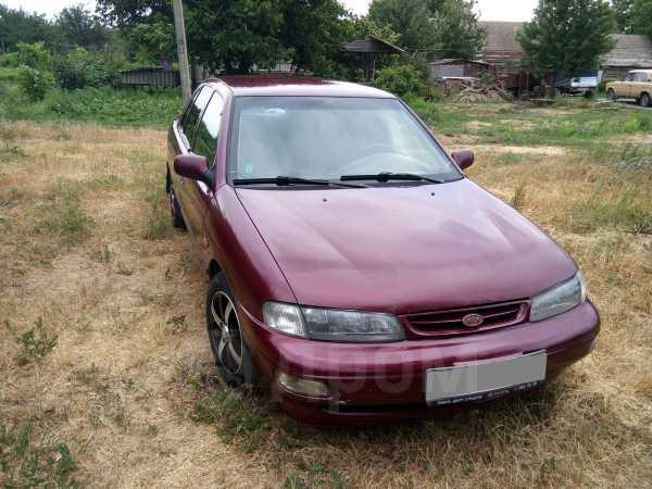 Kia Sephia, 1997 год, 84 000 руб.