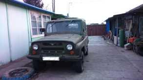 Константиновка 469 1980