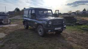 Белогорск 3153 2005