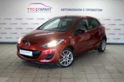 Казань Mazda2 2013