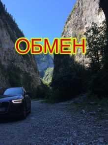 Муравленко Q3 2013