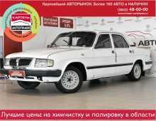 ГАЗ 3110 Волга, 2001 г., Кемерово