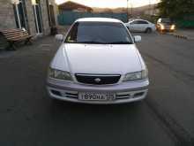 Находка Toyota Corona 2001