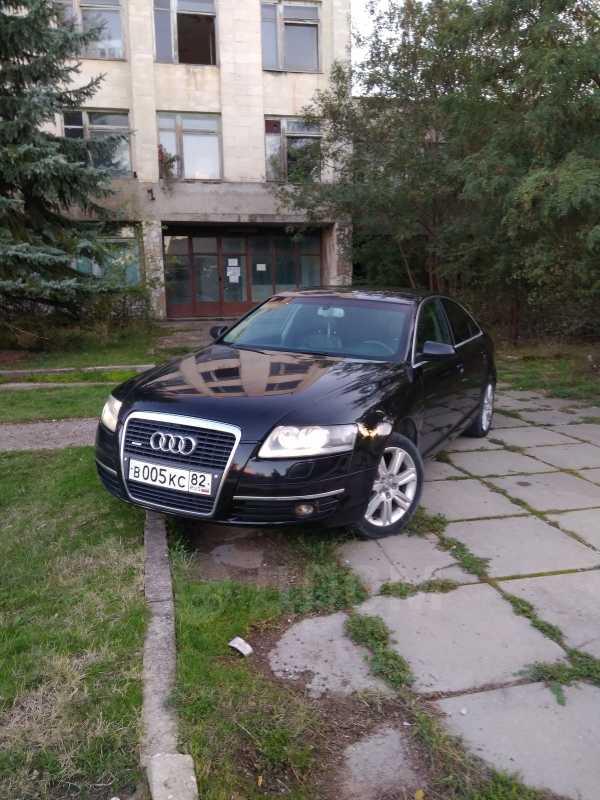 Audi A6 allroad quattro, 2005 год, 450 000 руб.