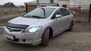 Бийск Civic 2006